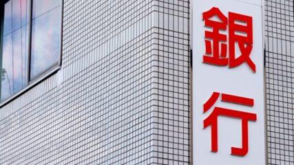 【岡崎信用金庫資料館】建物自体が重要文化財!外から見るだけでもアツい!