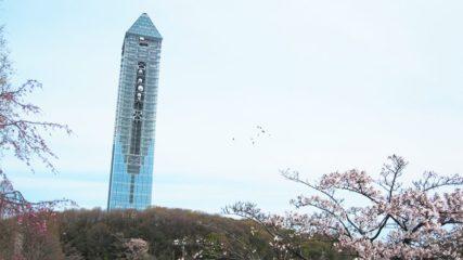 名古屋を代表するデートスポット「東山スカイタワー」