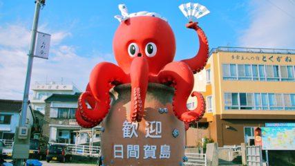 名古屋から一番近い島!見どころ満載の『日間賀島』のお出かけ情報をご紹介
