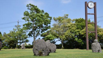 岐阜県で一番歴史が古い公園はここ!「大垣公園」
