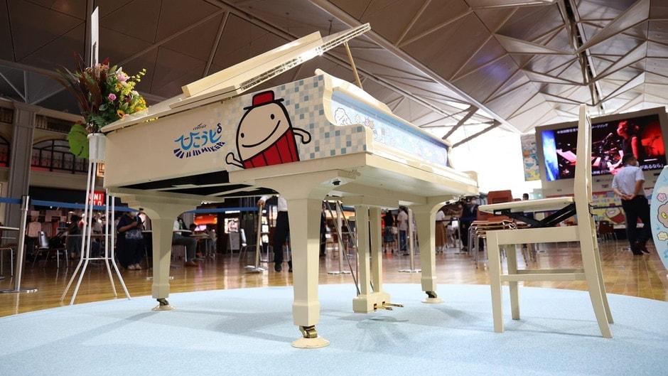 空港ピアノ「ひこうピ」
