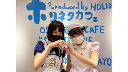 コラボカフェもオープン!アイドル「ナト☆カン」の紫桃みくに会ってみた♪