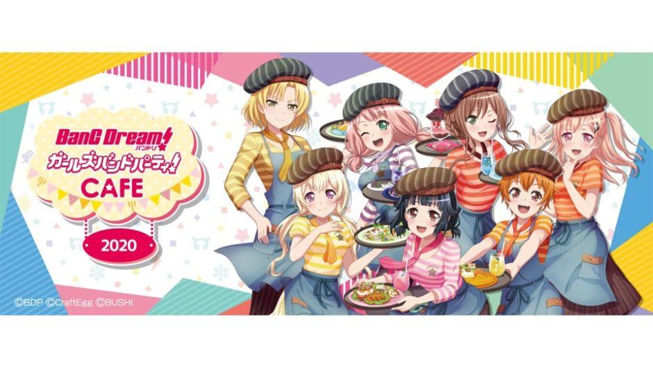 「バンドリ! ガールズバンドパーティ!カフェ 2020」が名古屋・栄で開催★
