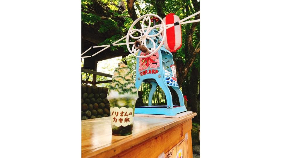 茶氷プロジェクト