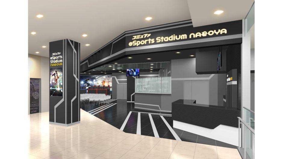 コミュファeSports Stadium NAGOYA施設紹介