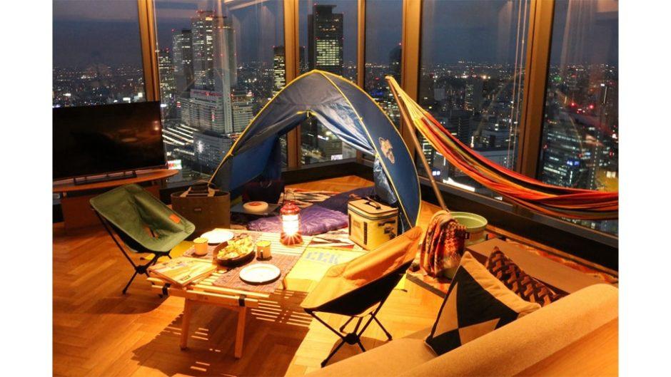 名古屋プリンスホテル スカイタワーで天空のグランピング体験!