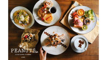 名古屋初出店!『PEANUTS Cafe 名古屋』が久屋大通公園に2020年秋にオープン♡