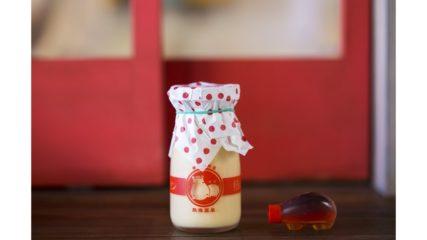 熱海の美味しい名物♡『熱海プリン』を味わおう!店舗&オンラインショップをご紹介
