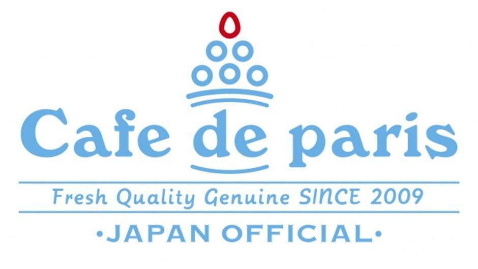 「Cafe de paris(カフェ ド パリ) 久屋大通公園店」がオープン!