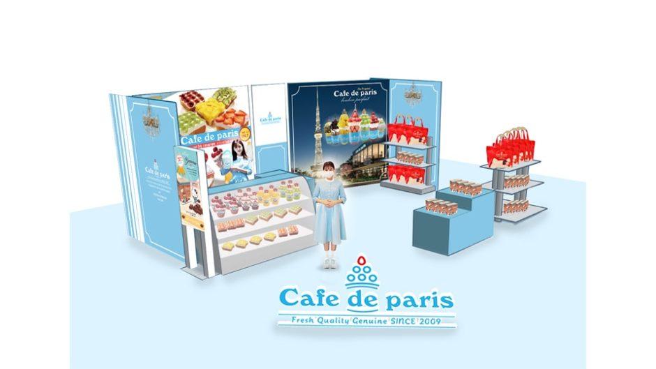 ミッドランドスクエアに「カフェ ド パリ」のポップアップストアが登場!