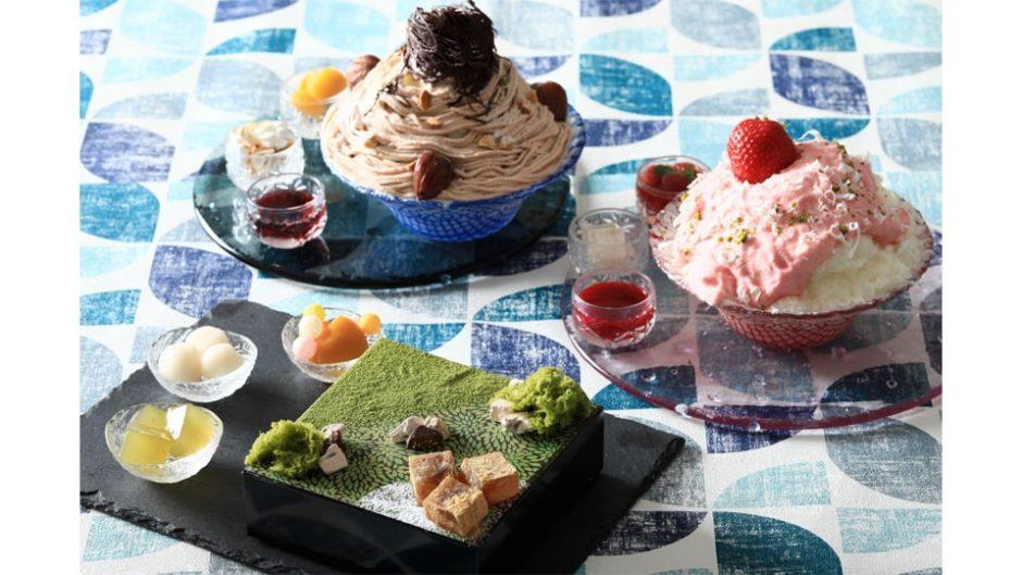 ストリングスホテル 八事 NAGOYAで夏の味覚『3種のご褒美かき氷』が販売