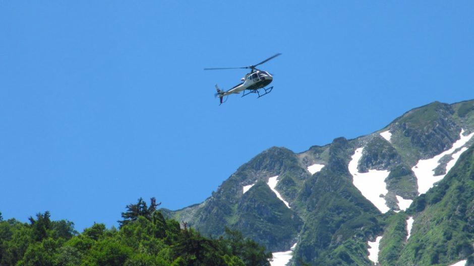 ヘリコプター遊覧飛行が10月より開始!「伊勢志摩鳥羽 天空の旅」