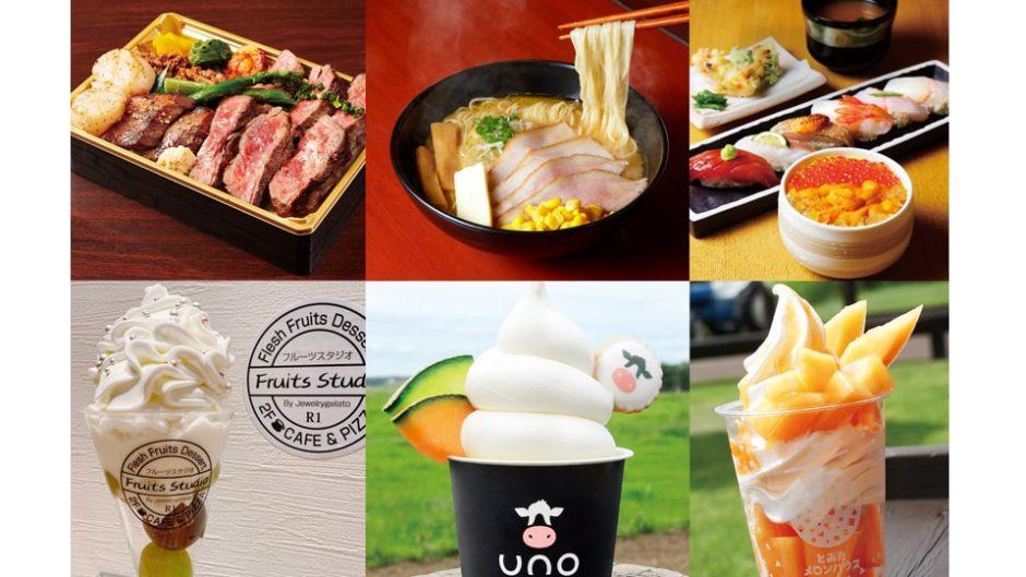 ジェイアール名古屋タカシマヤ「秋の大北海道展」が今年も開催!
