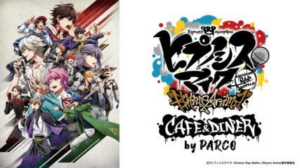 TVアニメも放送!ヒプノシスマイクのコラボカフェが名古屋パルコで開催!