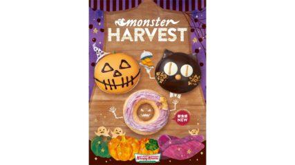 クリスピー・クリーム・ドーナツでお家ハロウィンを楽しもう!