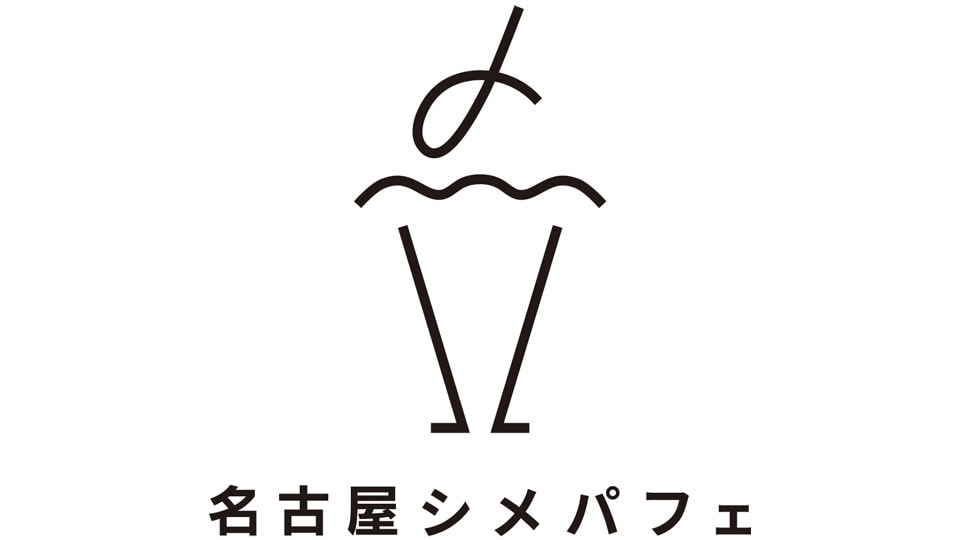 名古屋シメパフェ