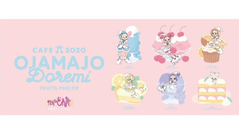「おジャ魔女どれみカフェ2020」名古屋で開催♪リズムタップをイメージしたスイーツも♡
