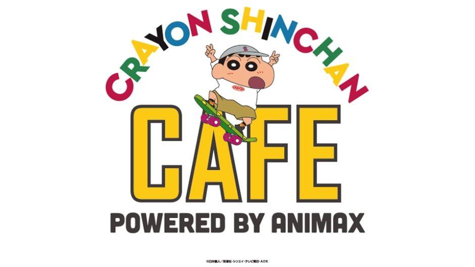『クレヨンしんちゃん』コラボカフェがスイーツパラダイス 名古屋パルコ店で開催!