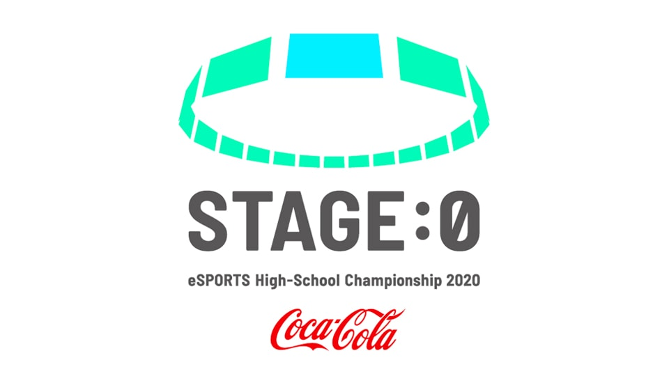 STAGE:0 2020 決勝大会