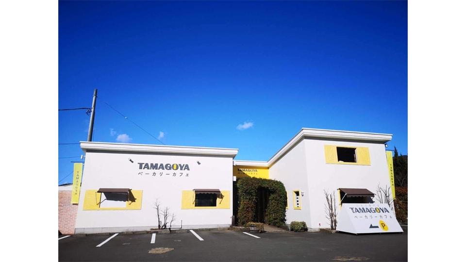 たまご専門店 TAMAGOYAベーカリーカフェ