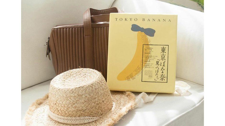 フワフワ♡甘くて美味しい♡東京土産・東京ばな奈が静岡に期間限定でやってくる!