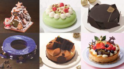 名古屋タカシマヤ【2020年】クリスマスケーキをご紹介