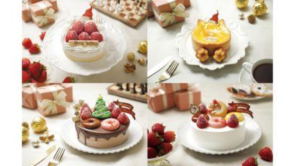 2020年おすすめ!ねこねこチーズケーキ&アンティークのクリスマスケーキをご紹介♪