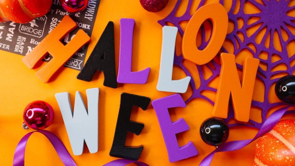 浜名湖パルパルでハロウィンを楽しもう!「パルパルハッピーハロウィン」開催!