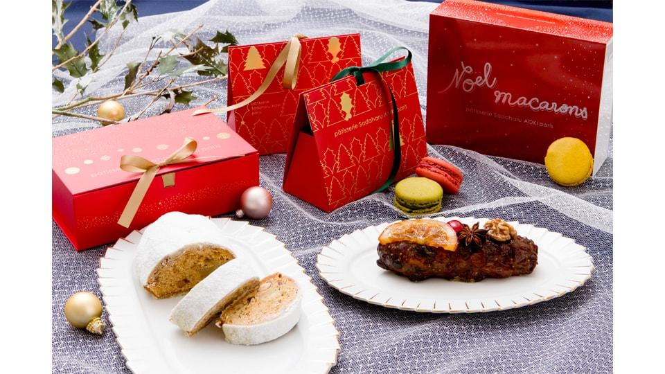 パティスリー・サダハル・アオキ・パリ クリスマスケーキ