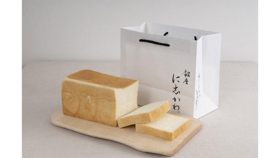 「銀座に志かわ」岐阜県大垣市にオープン!水にこだわる高級食パンを味わおう
