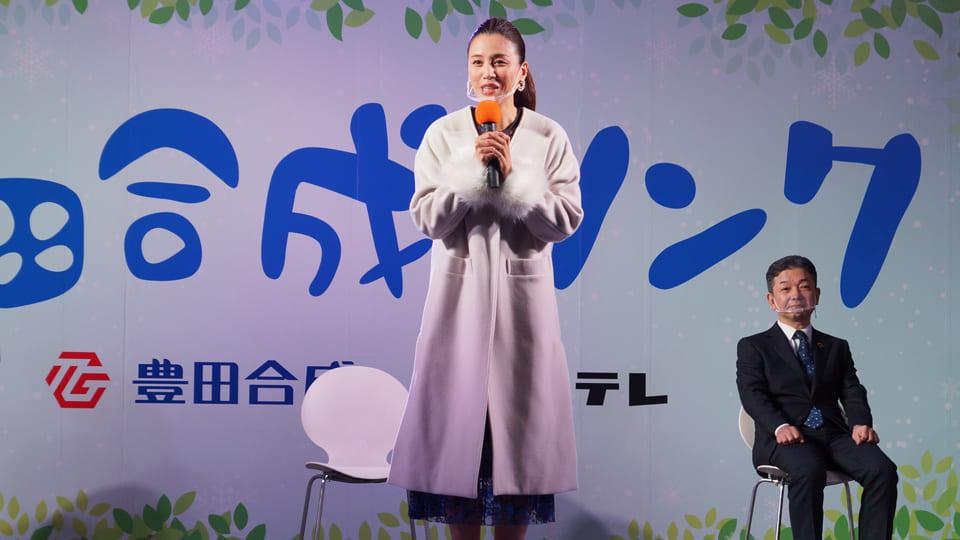 豊田合成リンク