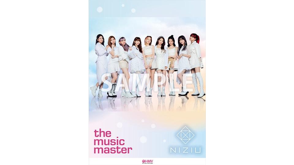 NiziU × HMV リリース記念キャンペーン