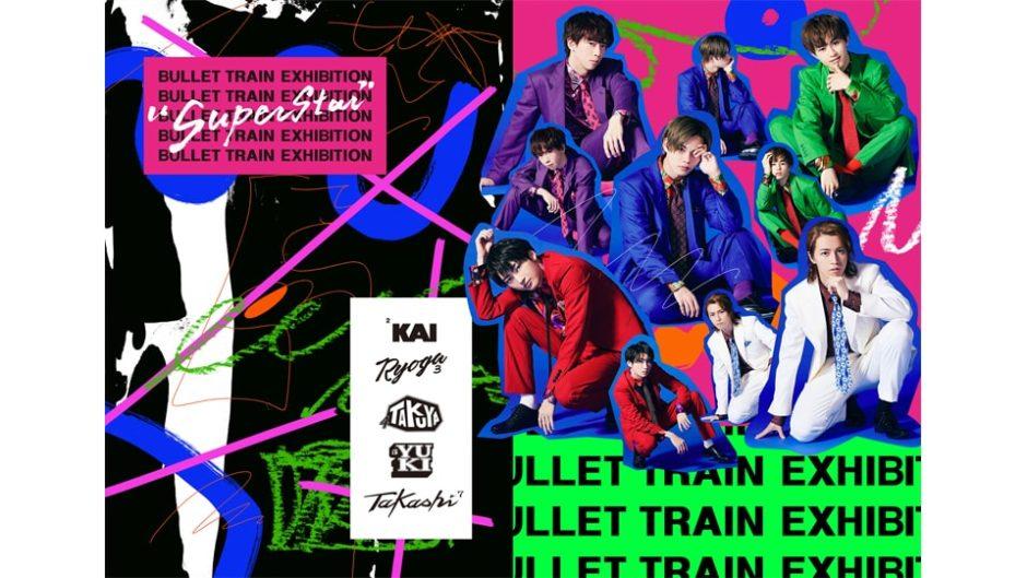 """CDデビュー8周年記念写真展!超特急 EXIHIBITION""""Superstar"""""""