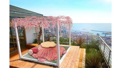 梅×海コラボ!星野リゾート リゾナーレ熱海「熱海、梅日和」