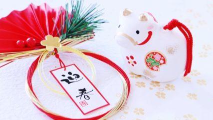 東山動植物園で年末年始イベント開催!お正月を楽しもう!