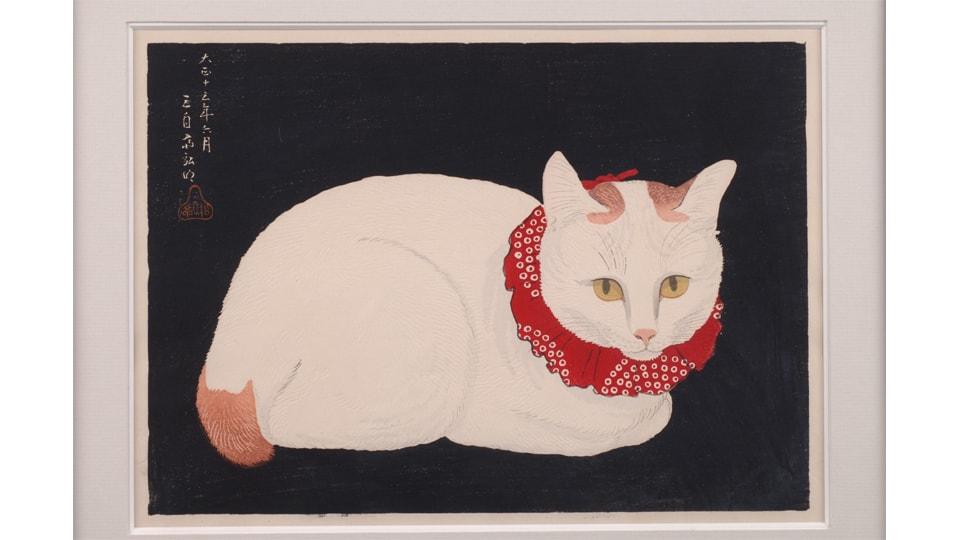 藤沢市所蔵 招き猫亭コレクション 猫まみれ展MAX
