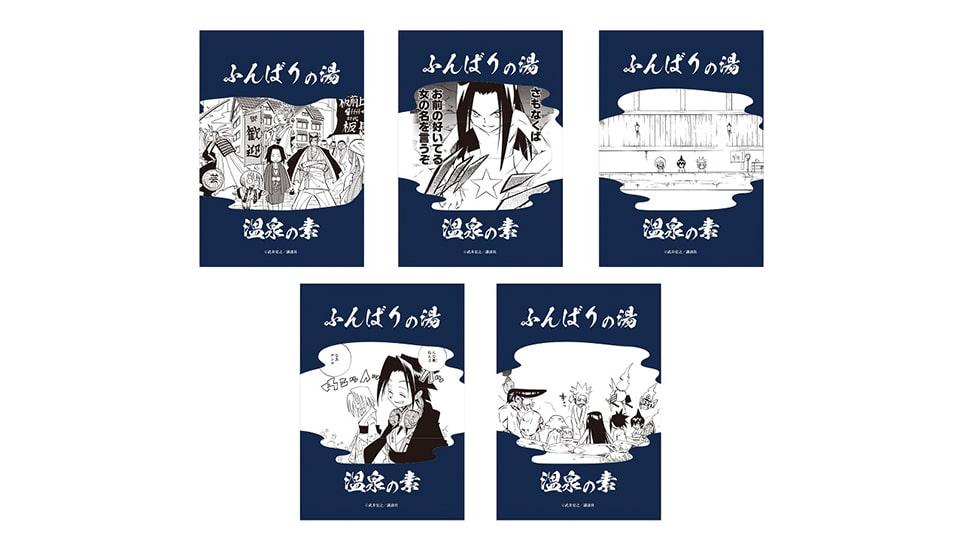 シャーマンキング展 名古屋