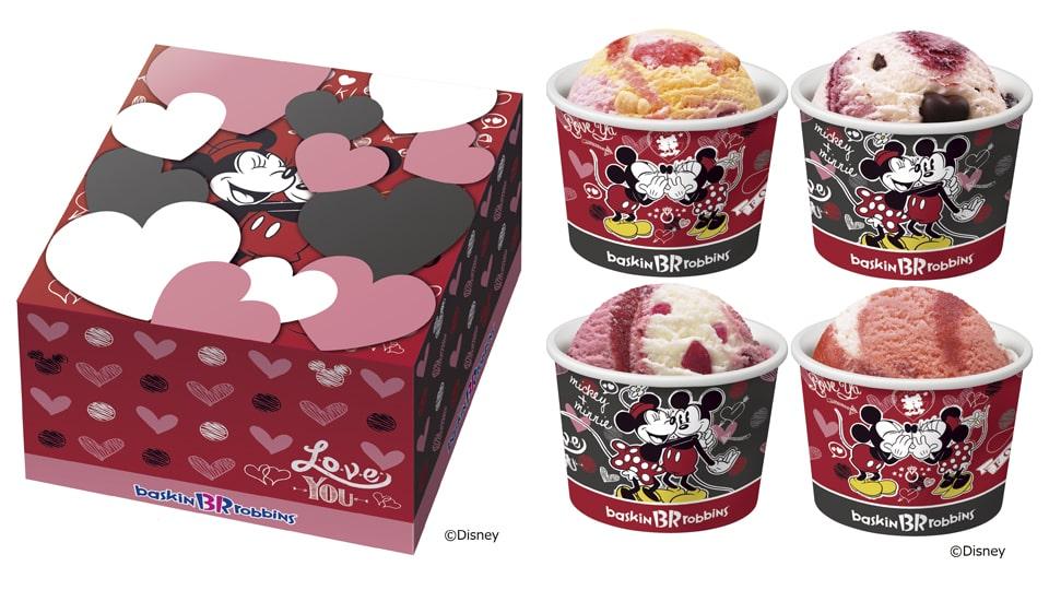 サーティーワン アイスクリーム