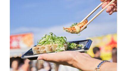 「全日本ぎょうざ祭り2021春」モリコロパークに美味しい餃子が集結!