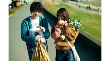 映画「花束みたいな恋をした」菅田将暉×有村架純で贈る共感度100%のラブストーリーとは!?