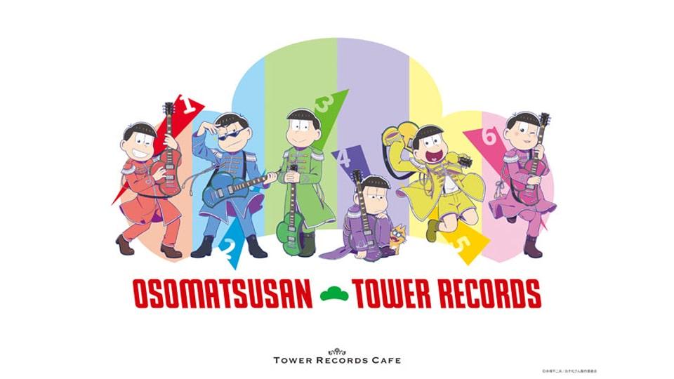 おそ松さん × TOWER RECORDS