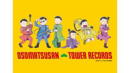 「おそ松さん × TOWER RECORDS」コラボカフェ 名古屋栄スカイル店で開催
