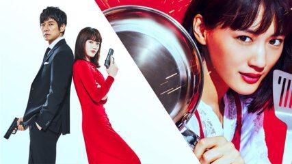 劇場版「奥様は、取り扱い注意」3/19公開! ドラマ最終回の後 2人はどうなったのかを確認しよう!!