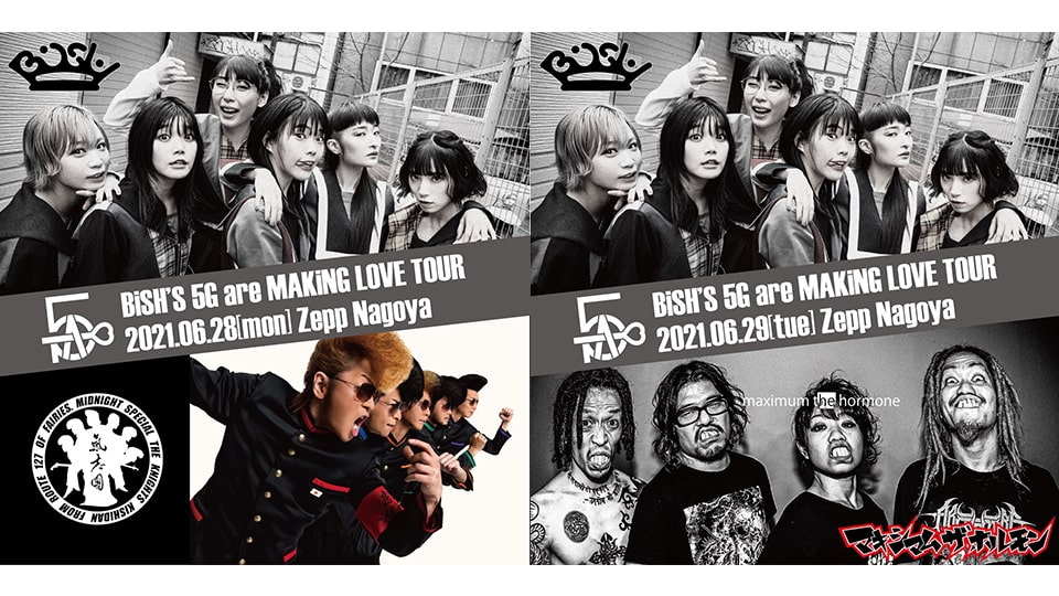BiSH'S 5G are MAKiNG LOVE TOUR