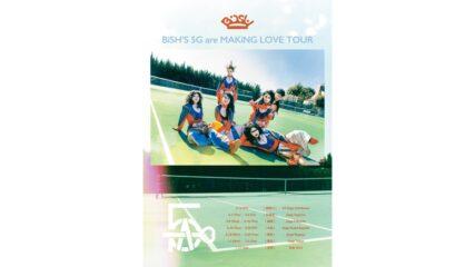 BiSH初の対バンツアーが名古屋で開催!「BiSH'S 5G are MAKiNG LOVE TOUR」