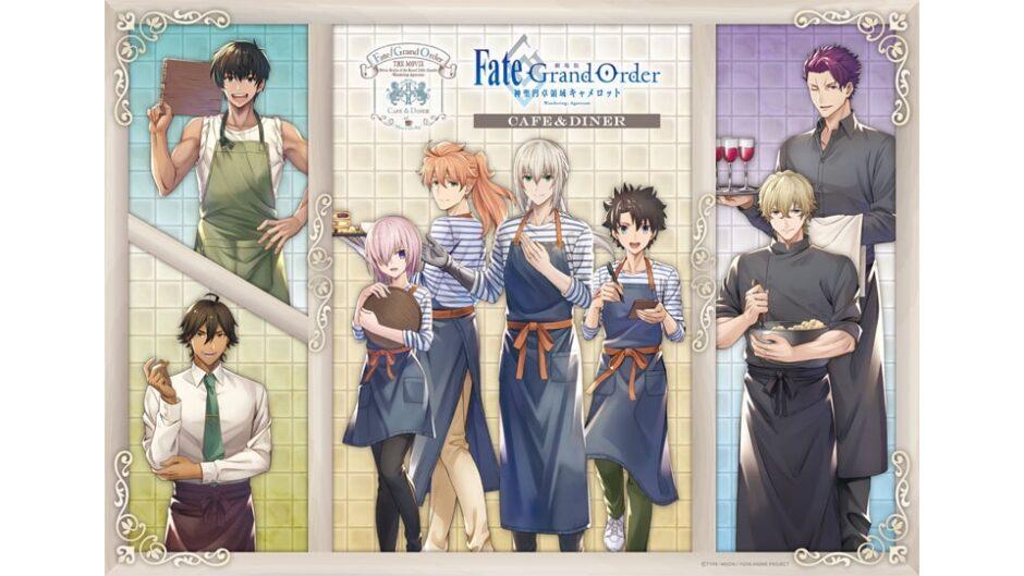 劇場版『Fate/Grand Order -神聖円卓領域キャメロット-』CAFE&DINER 名古屋パルコで開催