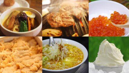 北海道グルメをお取り寄せ!海鮮&ラーメン&ジンギスカンなどおうち時間を贅沢に!