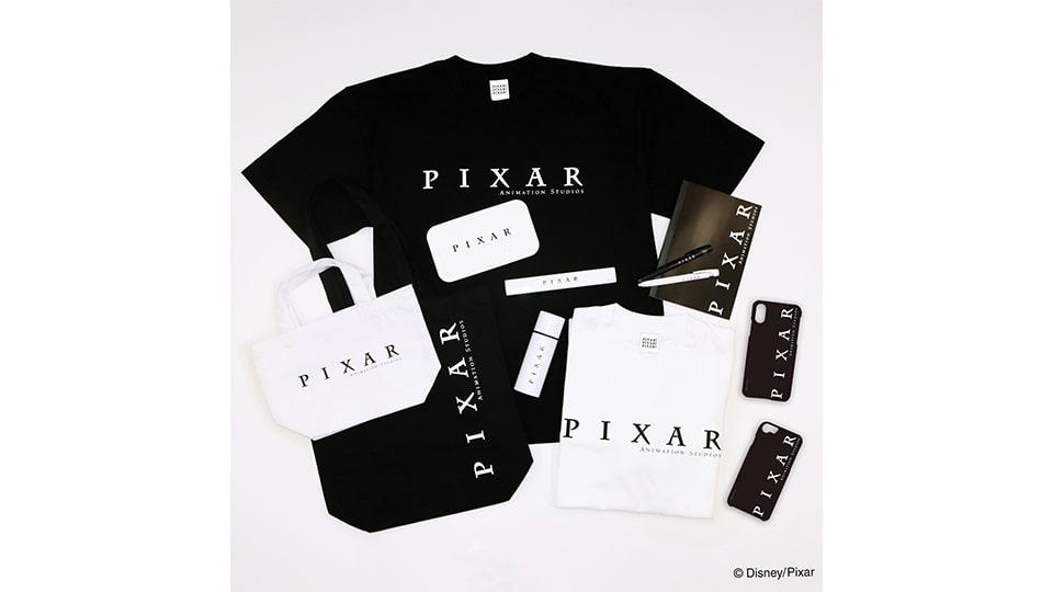 PIXAR! PIXAR! PIXAR!