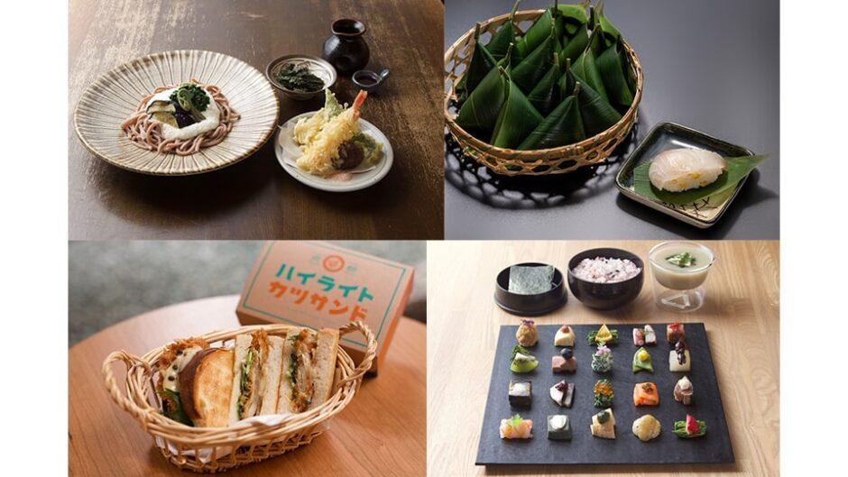 名古屋タカシマヤで「大京都展」が2年ぶりに開催!
