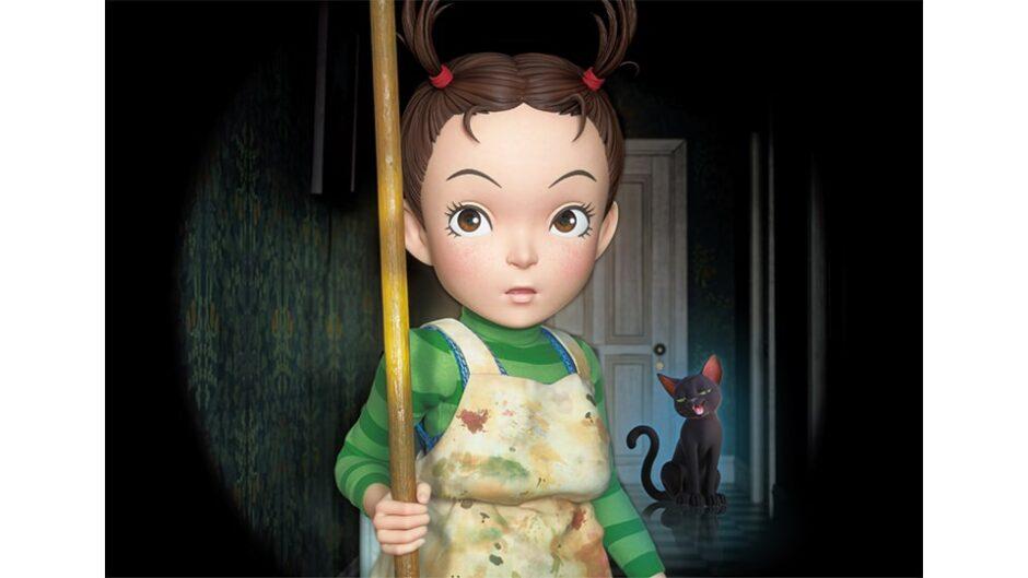 初のフル3DCGアニメ!スタジオジブリ最新作「アーヤと魔女」
